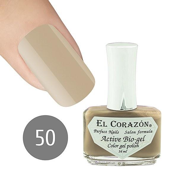 El Corazon Active bio-gel актив био-гель 16мл №50