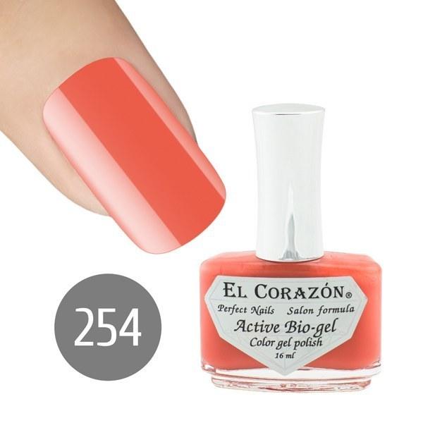 El Corazon Active bio-gel актив био-гель 16мл №254
