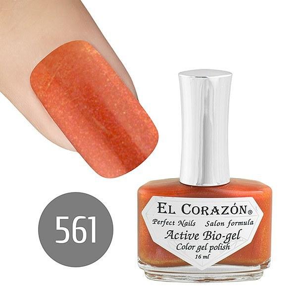 """El Corazon Био-гель """"Magic"""" 16мл №561"""