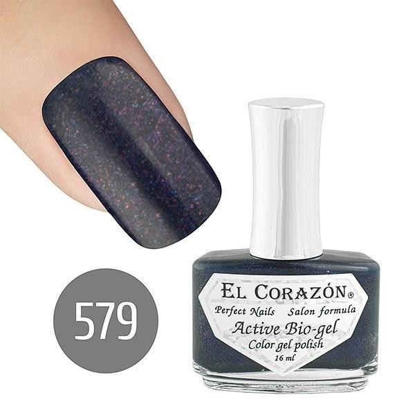 """El Corazon Био-гель """"Magic"""" 16мл №579"""