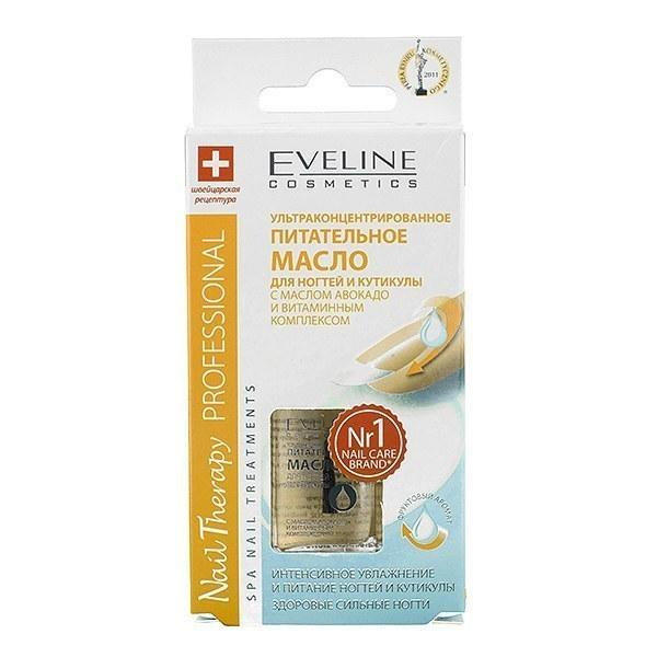 Eveline Nail Theraphy Professional 12мл. Питательное масло для кутикулы