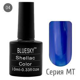 Bluesky гель-лак 10 мл №MT04