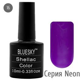 Bluesky гель-лак 10 мл №N16