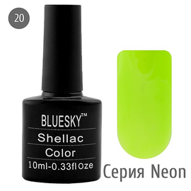 Bluesky гель-лак 10 мл №N20