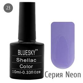 Bluesky гель-лак 10 мл №N23