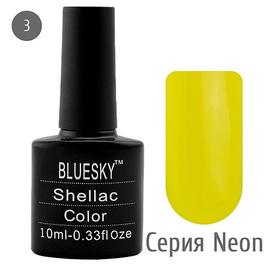 Bluesky гель-лак 10 мл №N03