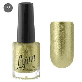 Lyon Лак для ногтей 6мл №22
