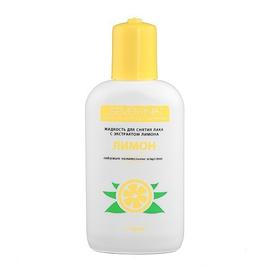Severina жидкость для снятия лака 150мл (Лимон)