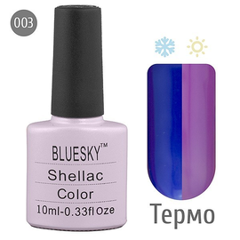 Bluesky гель-лак 10 мл №003 термо
