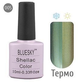 Bluesky гель-лак 10 мл №005 термо