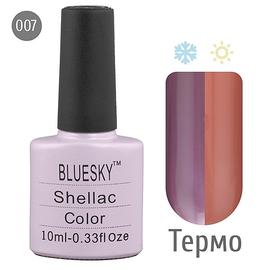Bluesky гель-лак 10 мл №007 термо