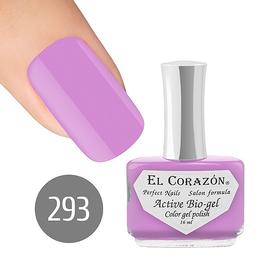 El Corazon Active bio-gel актив био-гель 16мл №293