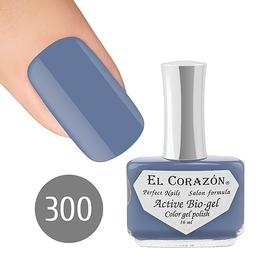 El Corazon Active bio-gel актив био-гель 16мл №300