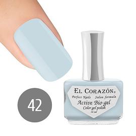 El Corazon Active bio-gel актив био-гель 16мл №42