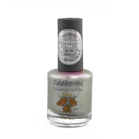 Лак для ногтей Kaleidosсope зеркальный №04 15мл