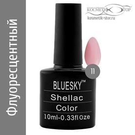 Bluesky гель-лак 10 мл №011 флуоресцентный