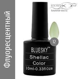 Bluesky гель-лак 10 мл №012 флуоресцентный