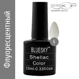 Bluesky гель-лак 10мл №006 флуоресцентный