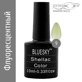 Bluesky гель-лак 10 мл №009 флуоресцентный