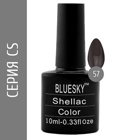 Bluesky гель-лак 10мл №CS57