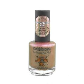 Лак для ногтей Kaleidosсope зеркальный №13 15мл