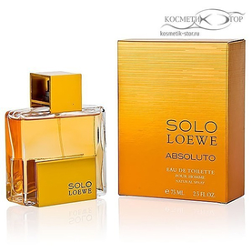 Solo Loewe Absoluto pour homme 75ml