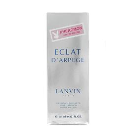 Парфюмерное масло с феромонами Lanvin Eclat D'arpege 10ml
