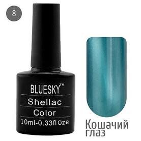 Bluesky гель-лак Cat eye 10мл №08