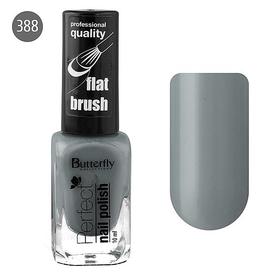 Butterfly Лак для ногтей Perfect 10мл №388 серый