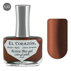 El Corazon Био-гель Magic 16мл №630