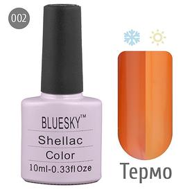 Bluesky гель-лак 10 мл №002 термо