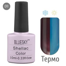 Bluesky гель-лак 10 мл №011 термо