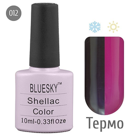 Bluesky гель-лак 10 мл №012 термо