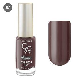Лак для ногтей Golden Rose Express Dry №82 10мл