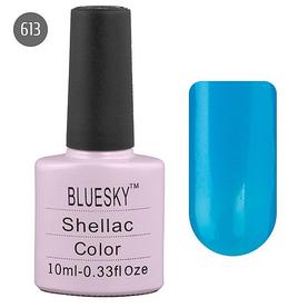 Bluesky гель-лак 10мл №613