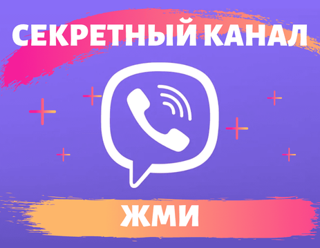 Secret channel of kosmetik-stor.ru