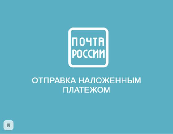 интернет-магазин, который отправляет наложенным платежом - kosmetik-stor.ru