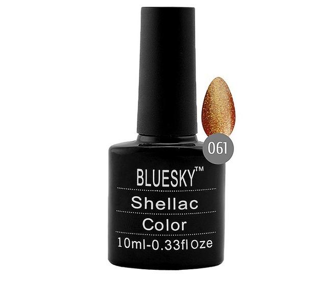 Bluesky гель-лак 10 мл №061 золотисто-оранжевый с блестками