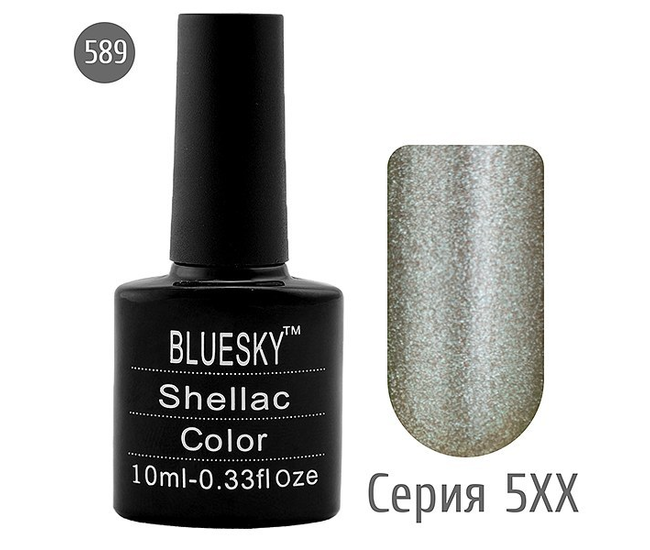 Bluesky гель-лак 10 мл №589