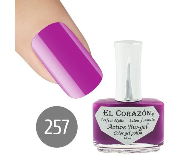El Corazon Active bio-gel актив био-гель 16мл №257