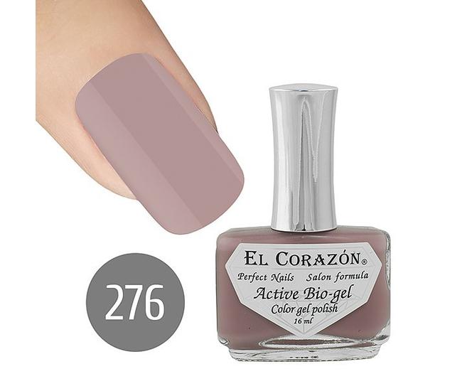 El Corazon Active bio-gel актив био-гель 16мл №276