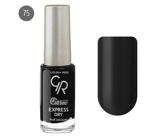 Лак для ногтей Golden Rose Express Dry №75 10мл
