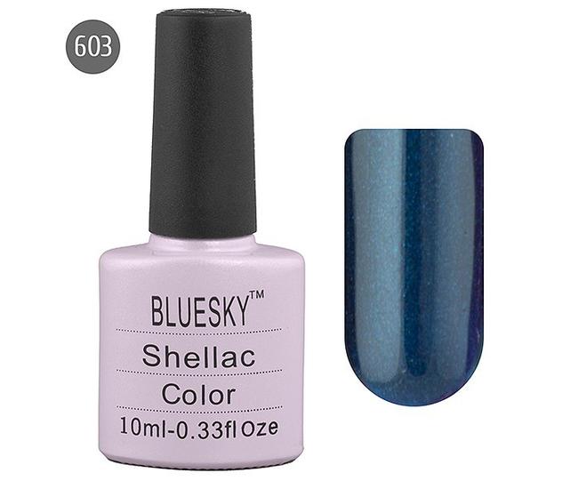 Bluesky гель-лак 10 мл №603