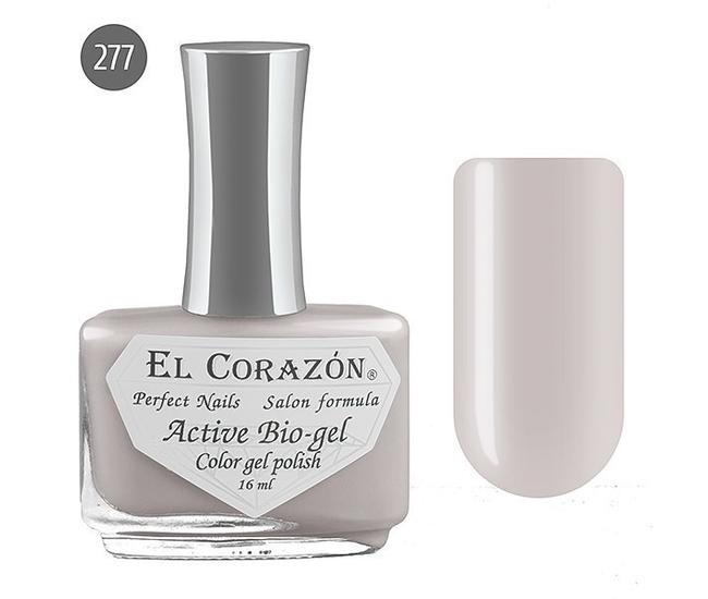 El Corazon Active bio-gel актив био-гель 16мл №277