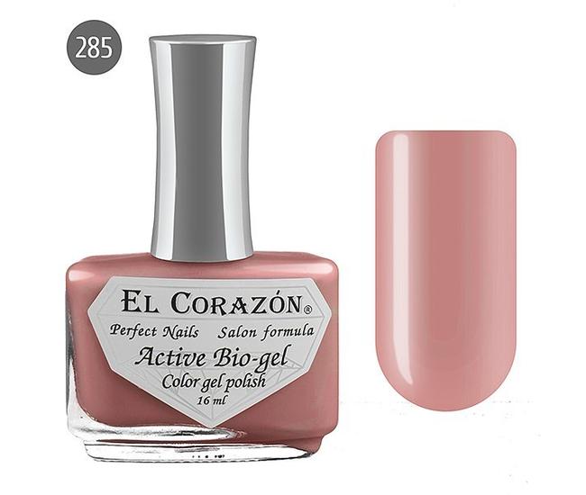 El Corazon Active bio-gel актив био-гель 16мл №285