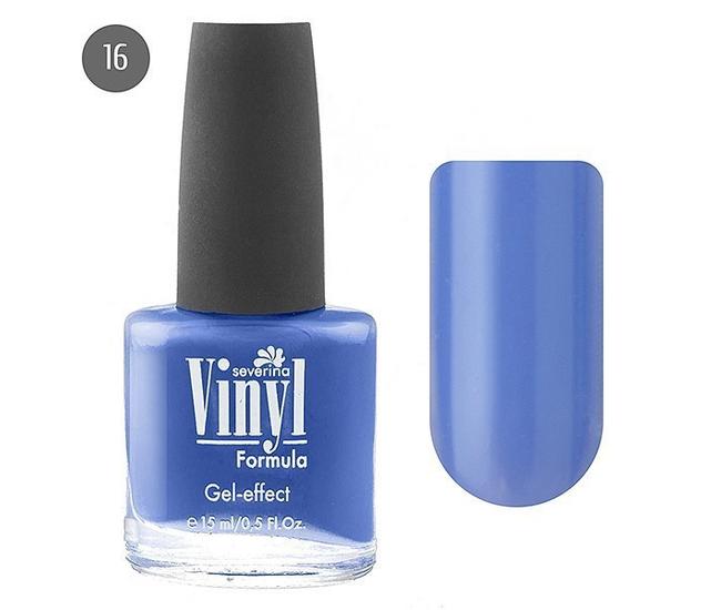 Severina Лак для ногтей ''Vinyl'' 15мл №16