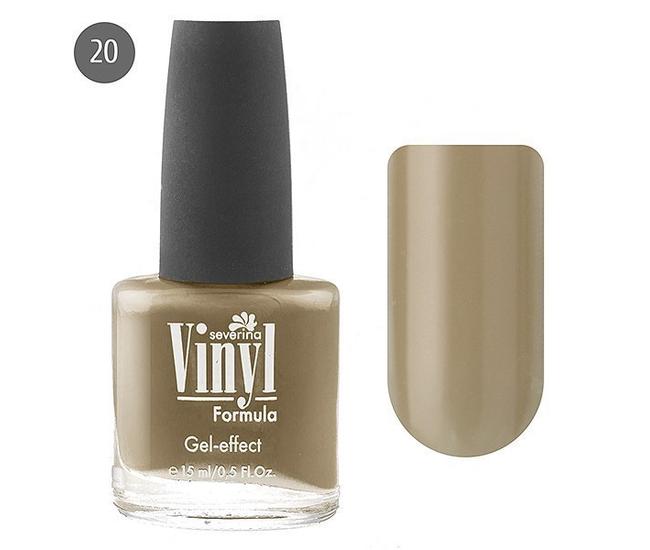 Severina Лак для ногтей ''Vinyl'' 15мл №20