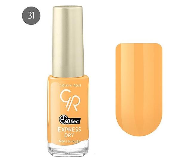 Golden Rose Лак для ногтей Express Dry 10мл №31