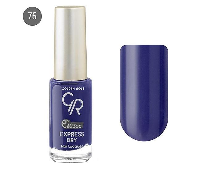 Лак для ногтей Golden Rose Express Dry №76 10мл