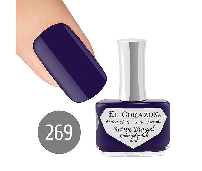 El Corazon Active bio-gel актив био-гель 16мл №269